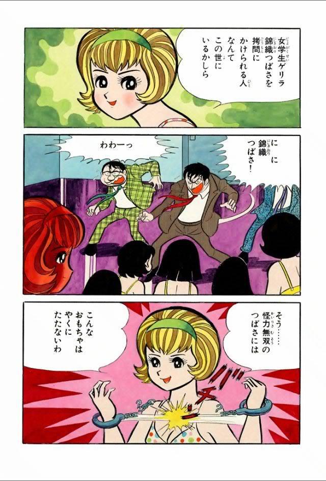 Harenchi Gakuen 02