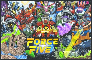 force-five-web