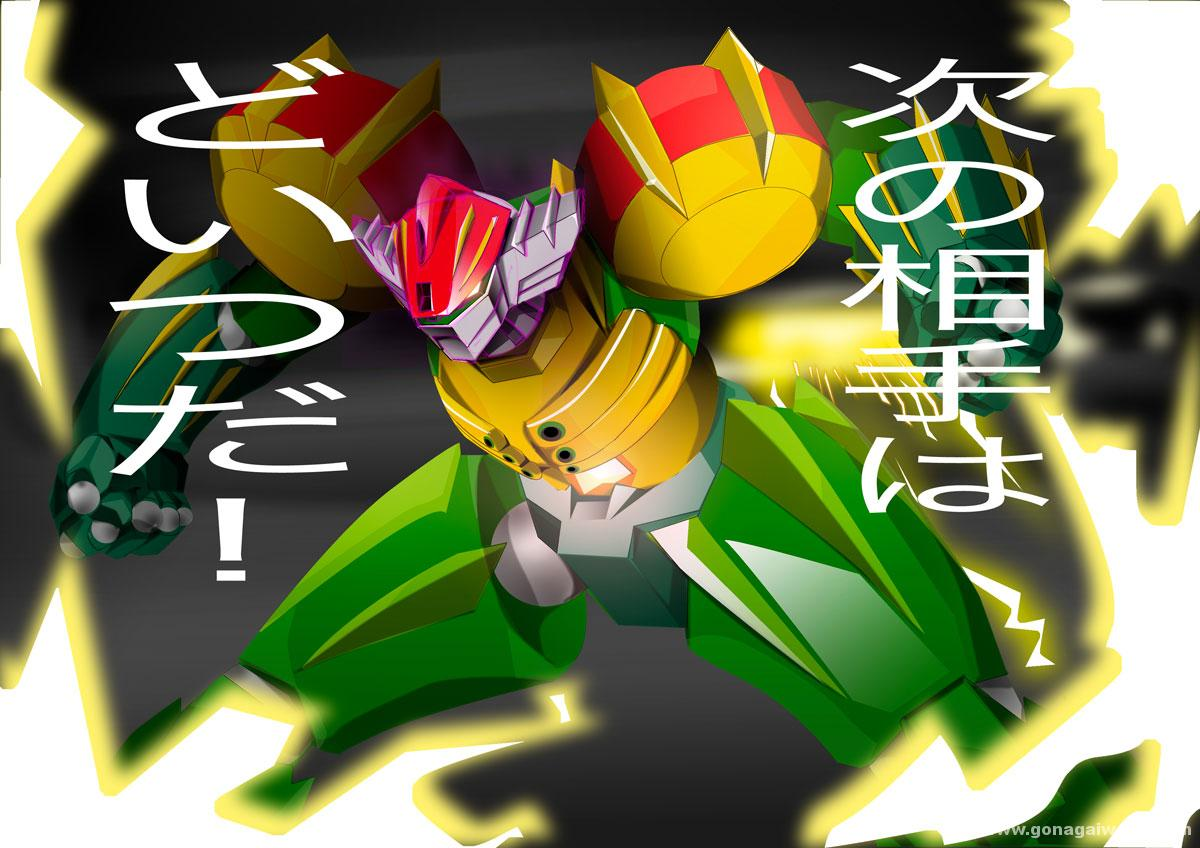 Shin jeeg robot dacciaio [artwork]