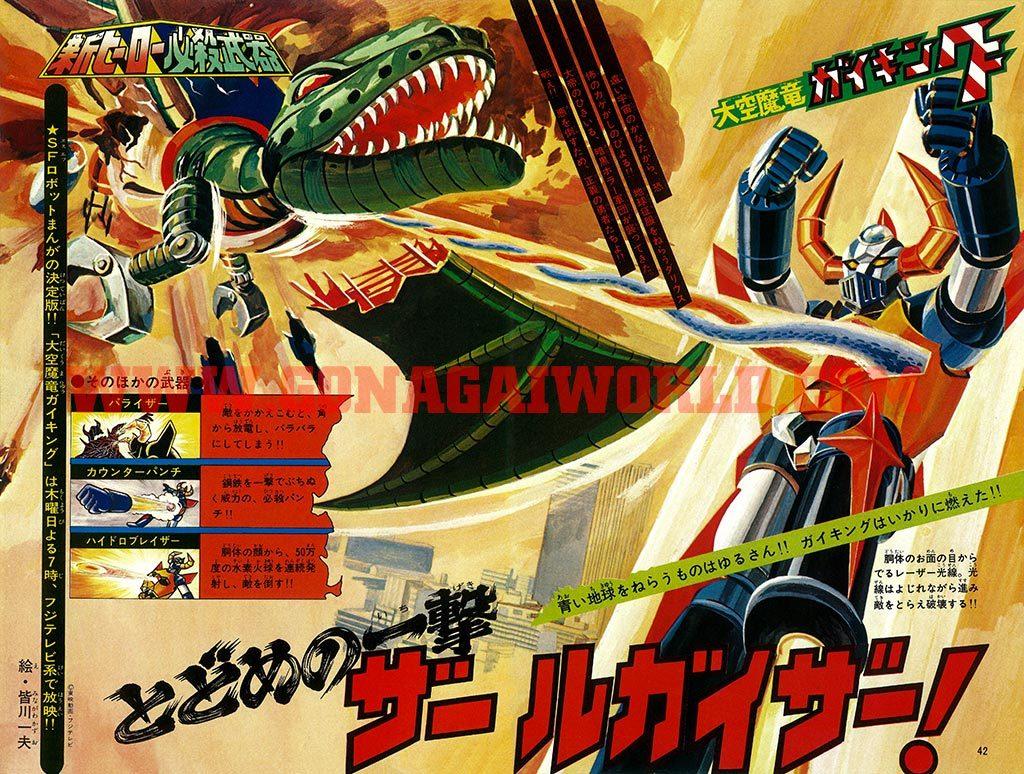 Gaiking, il robot guerriero (Toei Animation, 1976).