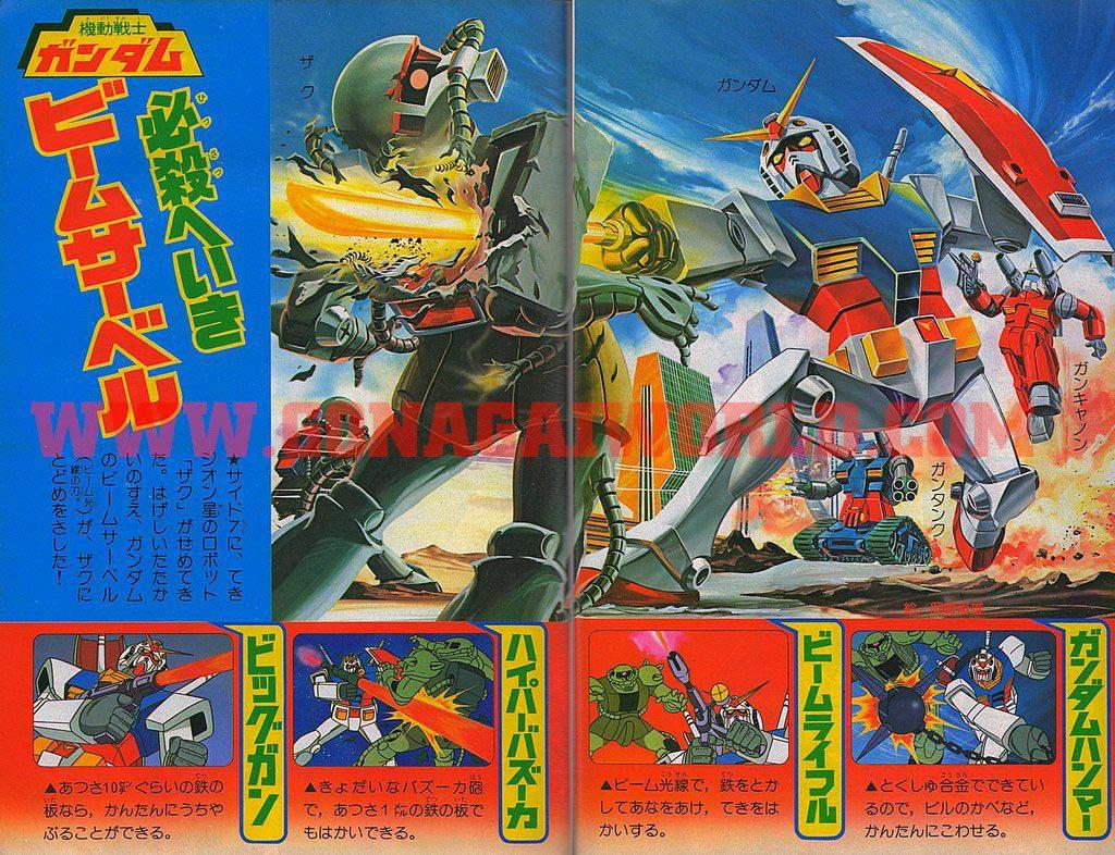 Mobile Suit Gundam (Sunrise, 1979).