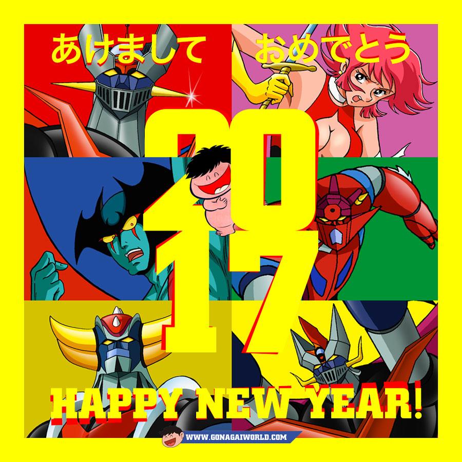2017-go-nagai-world-greetings
