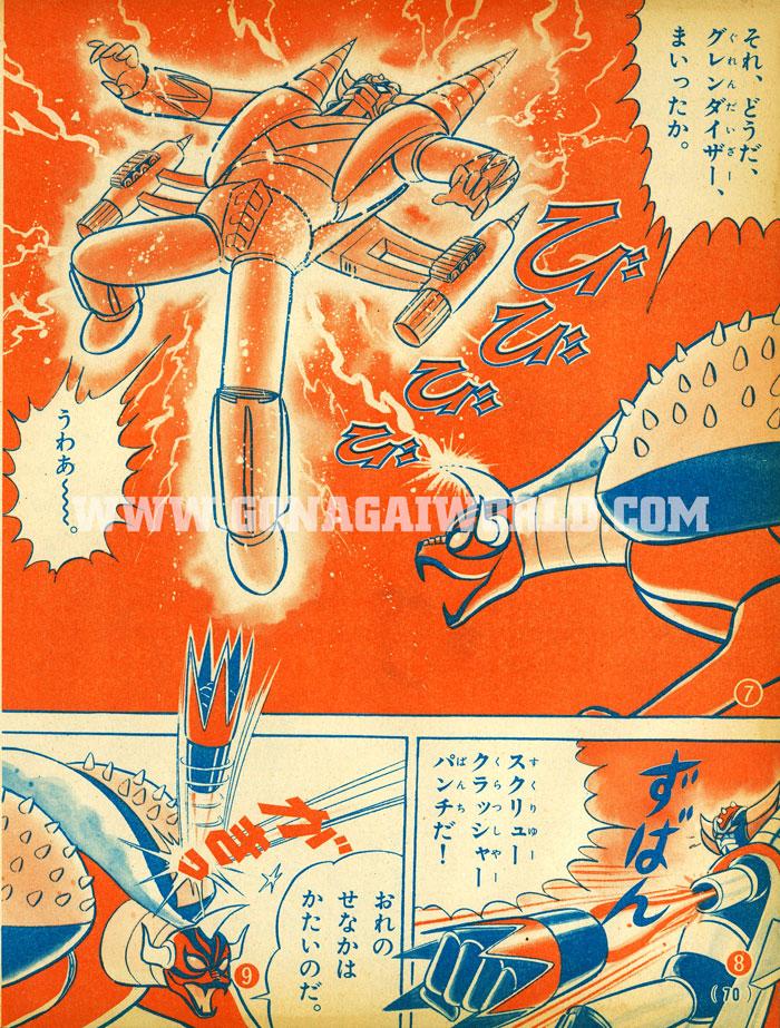 La Bestia Ultravisiva, dotata di una resistente corazza, sembra avere la meglio sul robot pilotato da Duke Fleed.