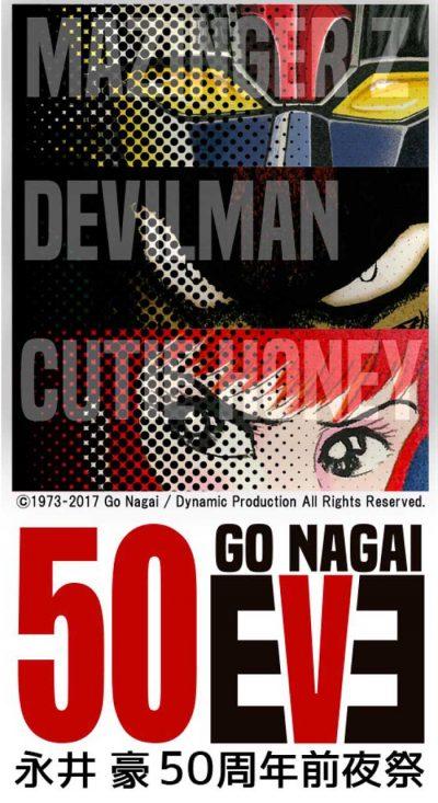 go-nagai-50-eve-flyer