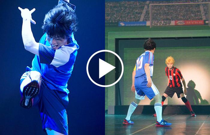 Captain Tsubasa Super Experience Stage: ecco la video anteprima dell'adattamento teatrale del manga di Yoichi Takahashi