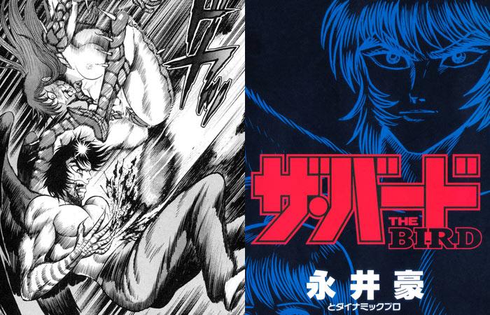 The Bird: Hikari Edizioni pubblicherà in Italia il manga action/sci-fi di Go Nagai