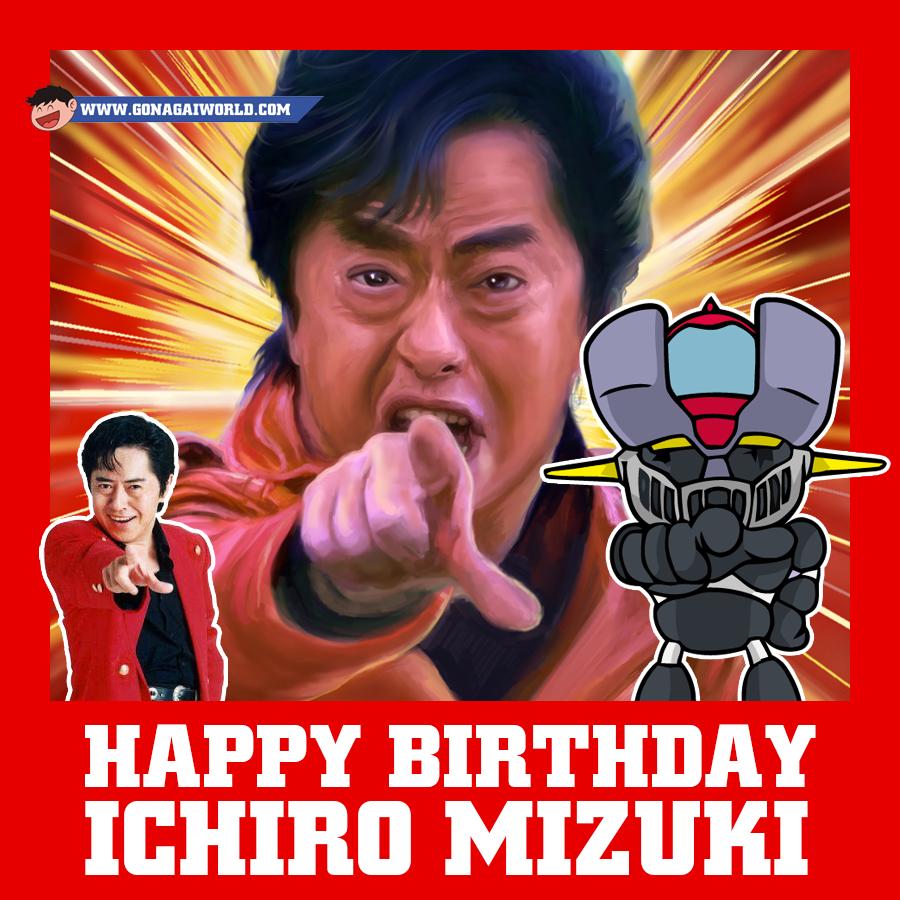 Ichiro-mizuki