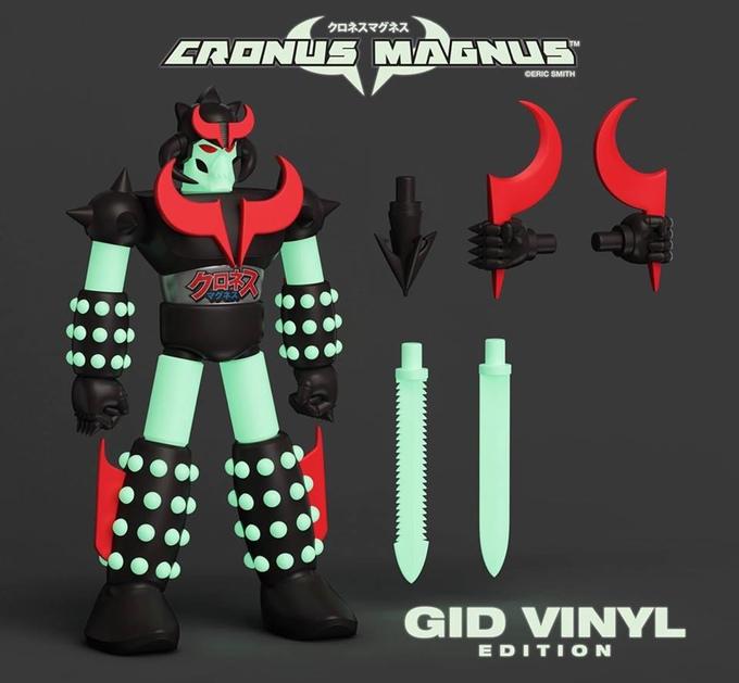 gid-vinyl-edition