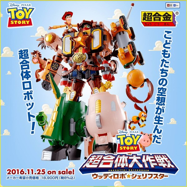 robot-toy-story