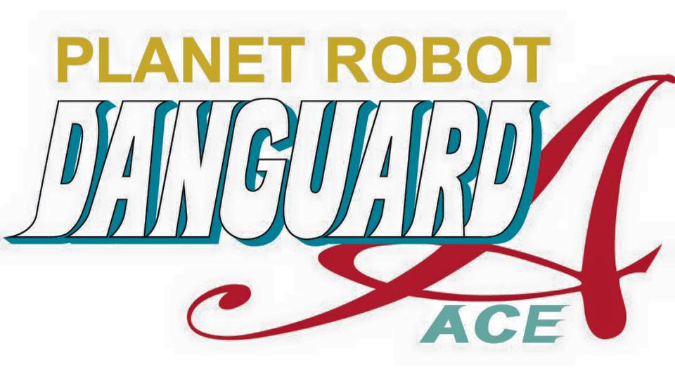 danguard-logo
