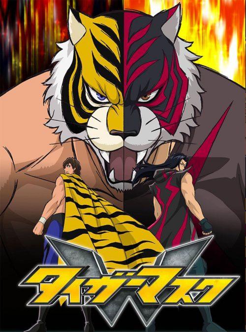 tiger-mask-w-poster-front-go-nagai-world