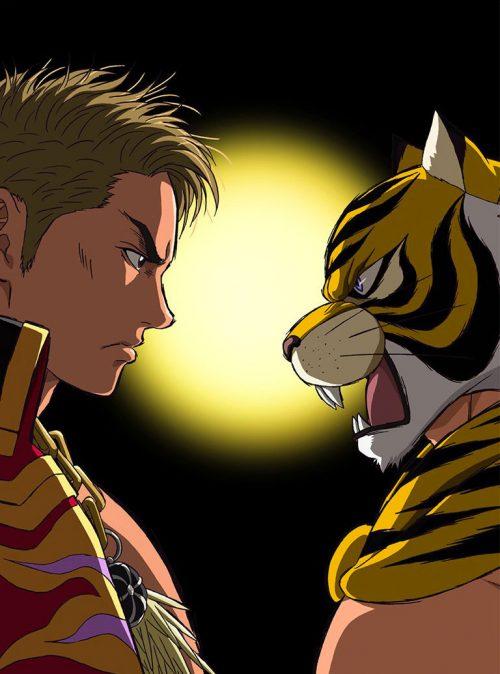 tiger-mask-w-poster-go-nagai-world