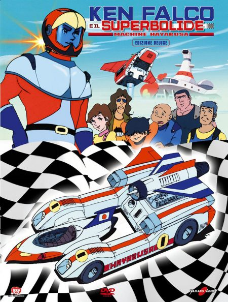 "La copertina del box ""Ken Falco e il Superbolide (Machine Hayabusa), distribuito da Yamato Video in edizione deluxe."