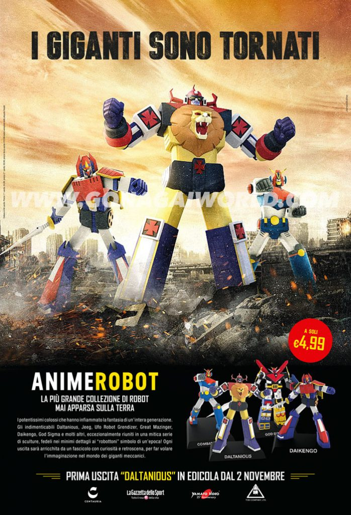anime-robot-advertising-go-nagai-world