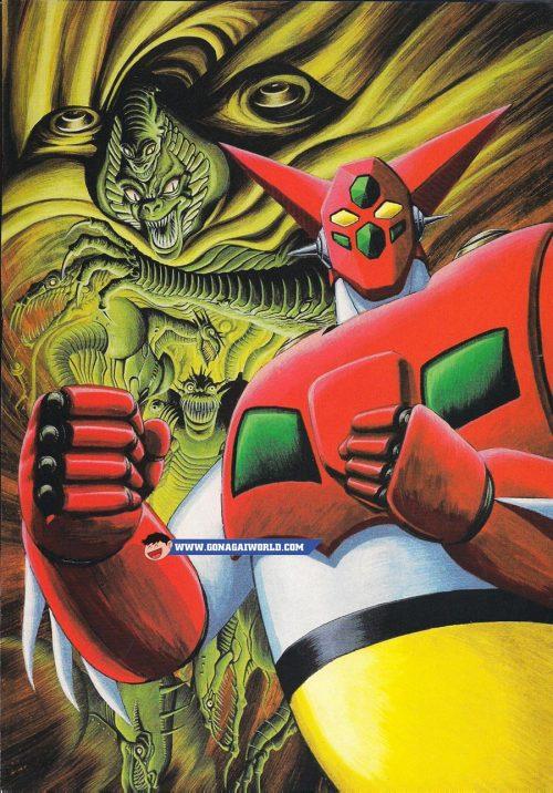 Getter One, nell'illustrazione originale di Ken Ishikawa. Getter Robot è un anime televisivo di 51 episodi, realizzato nel 1972 da Toei Animation su soggetto di Go Nagai, che nello stesso anno, con la collaborazione di Ken Ishikawa, ne trasse anche un manga.