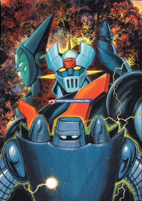 Mazinger Z, la versione di Ken Ishikawa.