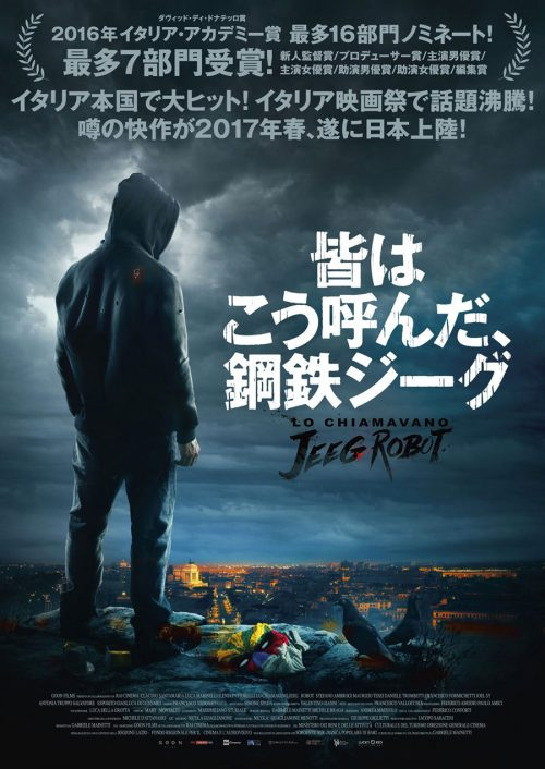 lo-chiamavano-jeeg-robot-japanese-poster-go-nagai-world
