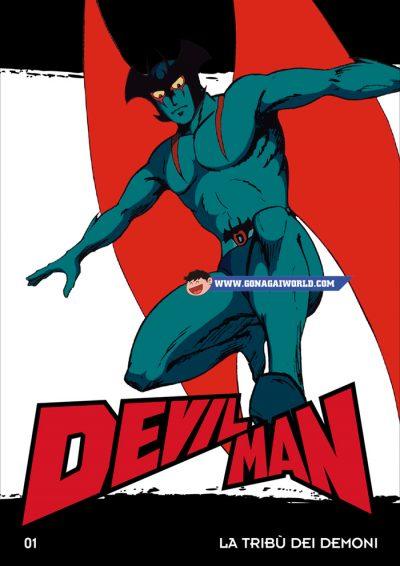 devilman-dvd-gazzetta-01