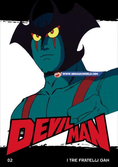 devilman-dvd-gazzetta-02