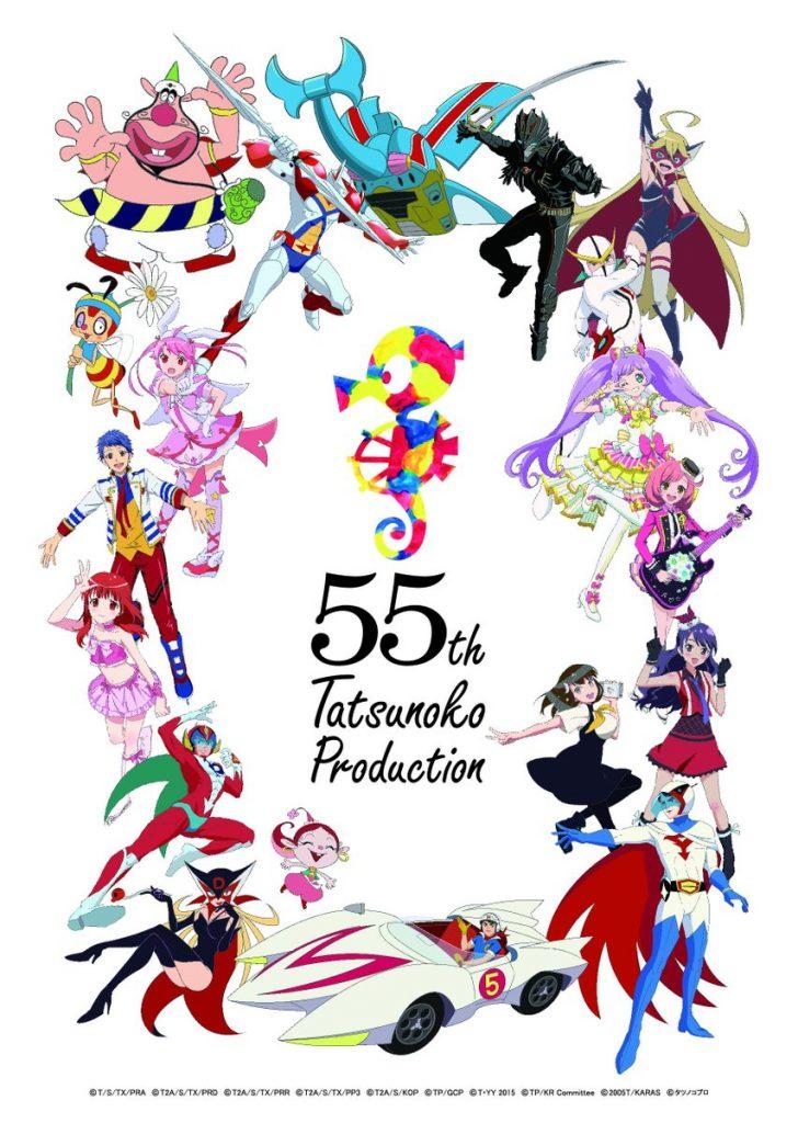 Il Fantastico Mondo Di Tatsunoko Da Yattaman A L 39 Ape Mag
