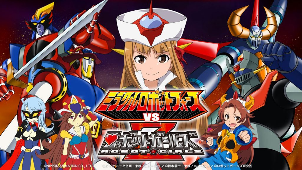 Miracle robot force vs. robot girls z: un evento allinsegna del