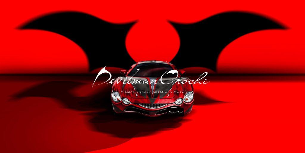Devilman Orochi: le immagini