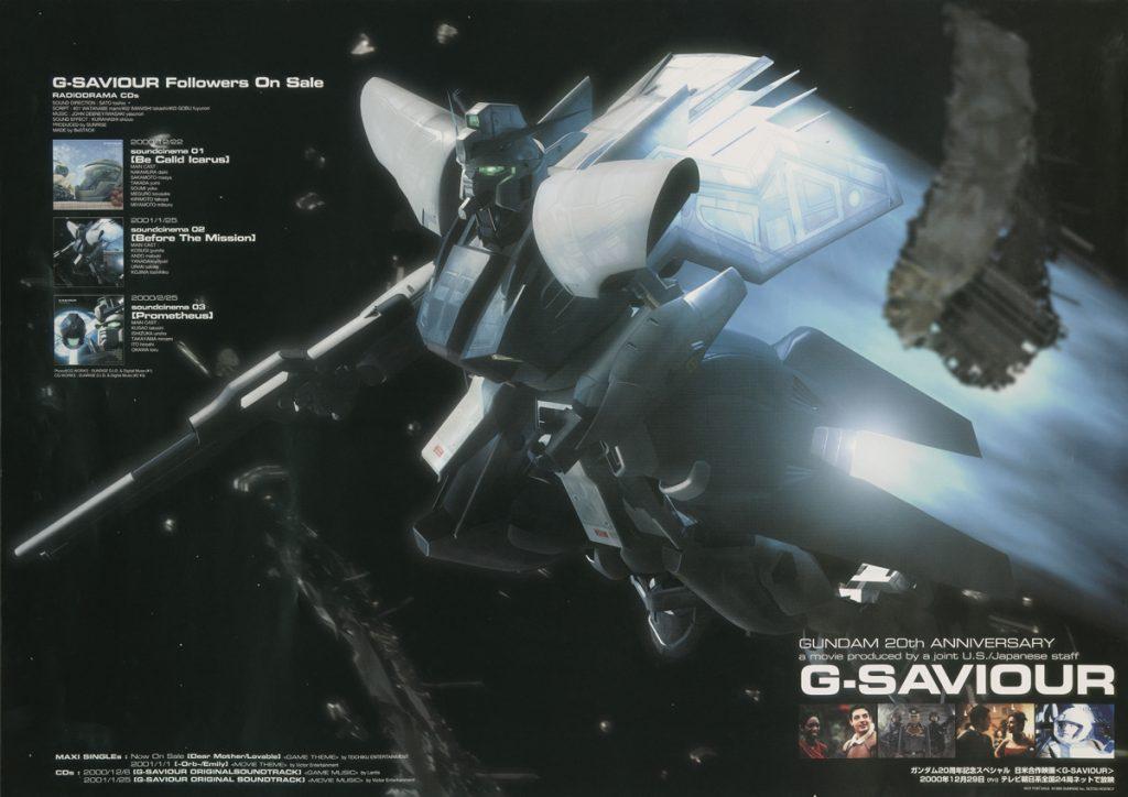 G-Saviour Gundam.