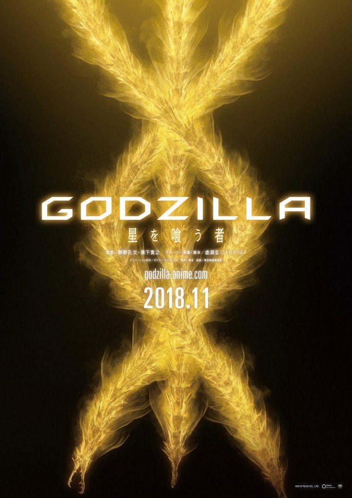 Godzilla, la trilogia anime: titolo e data di uscita rivelati.