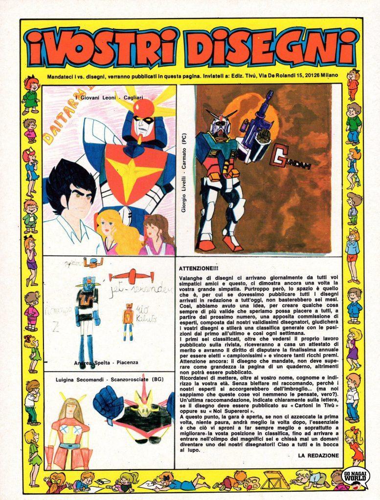 Grand Prix e il campionissimo: i disegni dei lettori, pubblicati sul retro del poster.