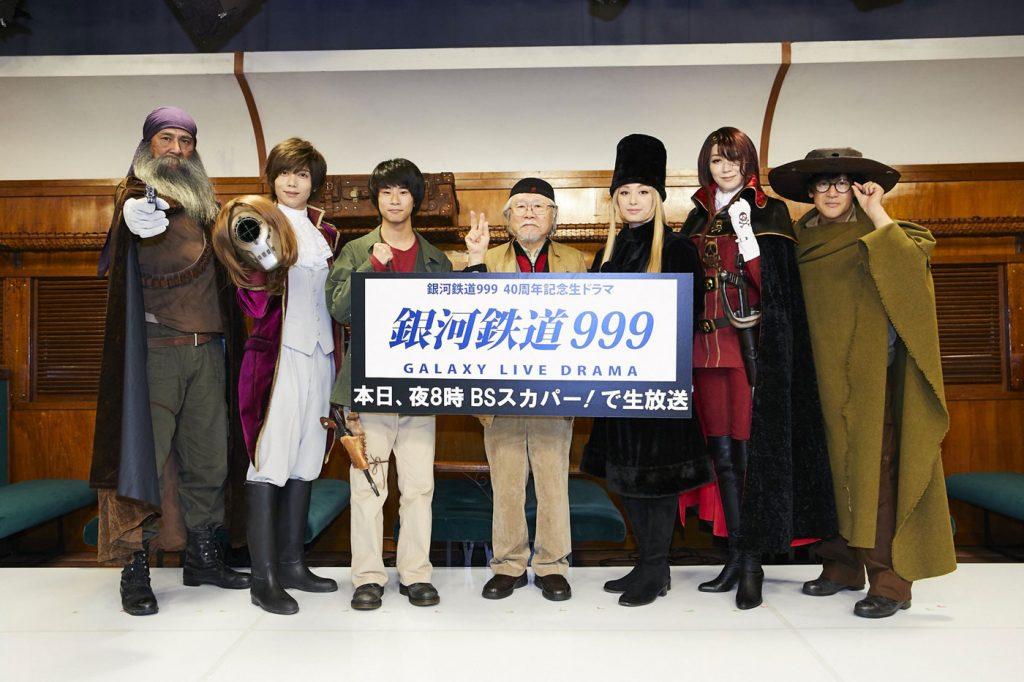 Galaxy Express 999: dal manga al live-action TV.