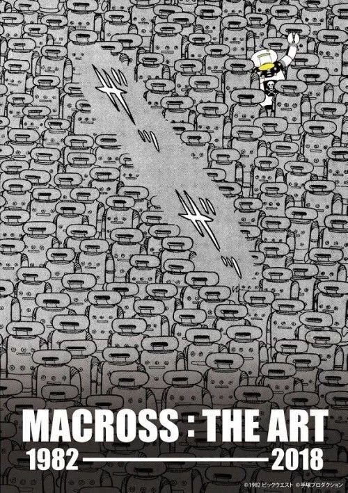 MACROSS: THE ART 1982-2018.
