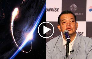 Mobile Suit Gundam, il film live action entra in produzione: ecco il primo trailer