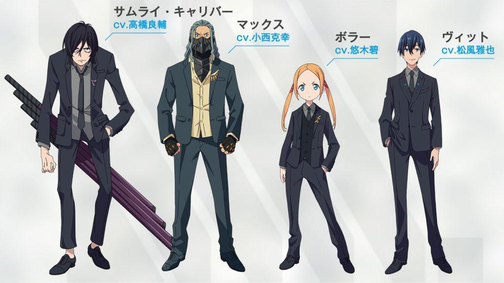 SSSS.Gridman, i nuovi personaggi: Samurai Caribar, Max, Borar e Vitt.