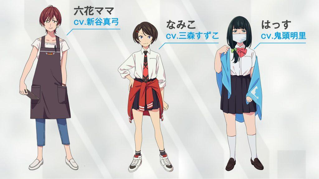 SSSS.Gridman, i nuovi personaggi: Rikka Mama, Hassu e Namiko.