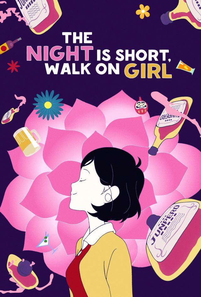The Night Is Short, Walk on Girl: il poster promozionale occidentale del film diretto da Masaaki Yuasa.