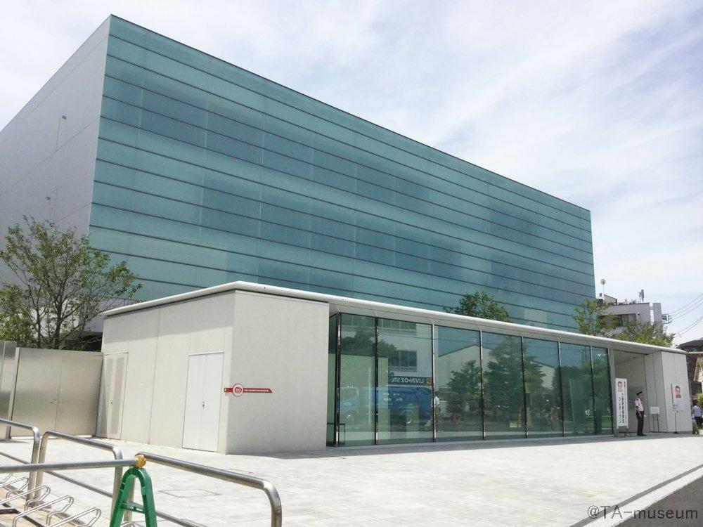 Toei Animation Museum, l'esterno del museo.