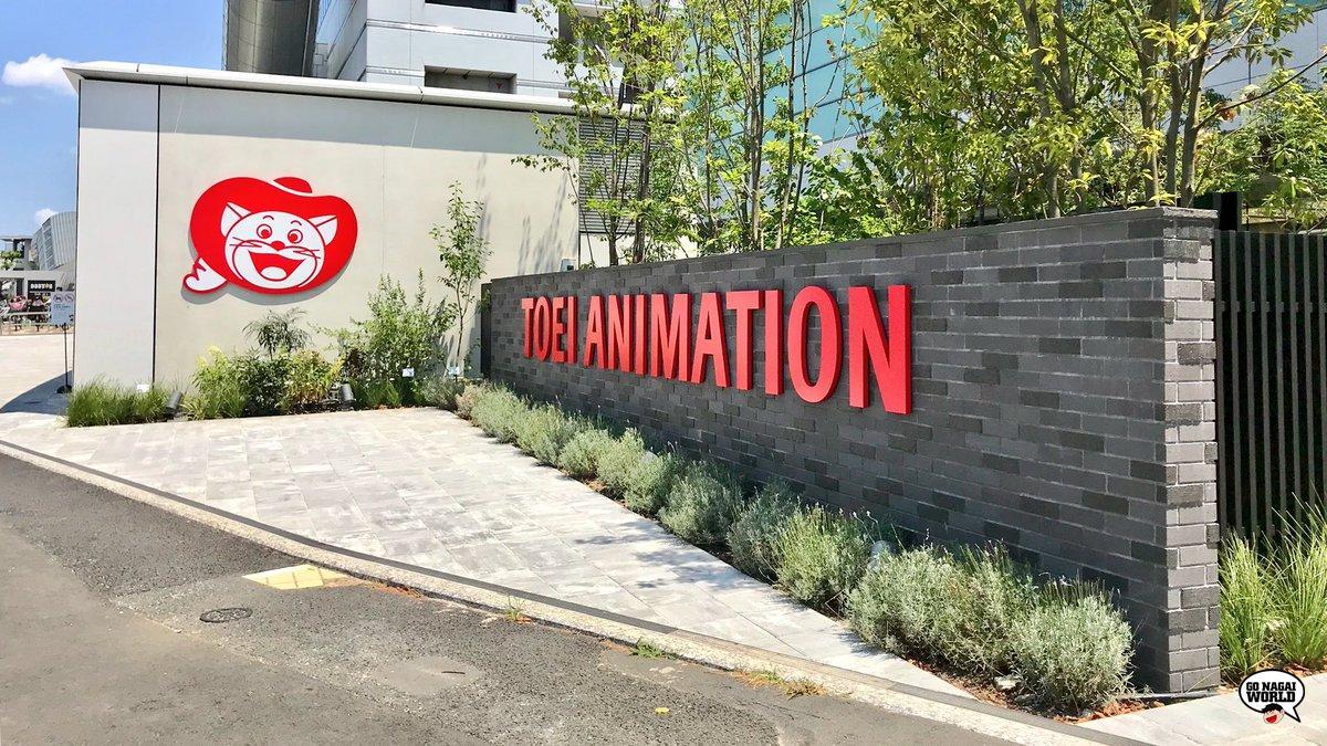 L'esterno del Toei Animation Museum (foto @y_akari).