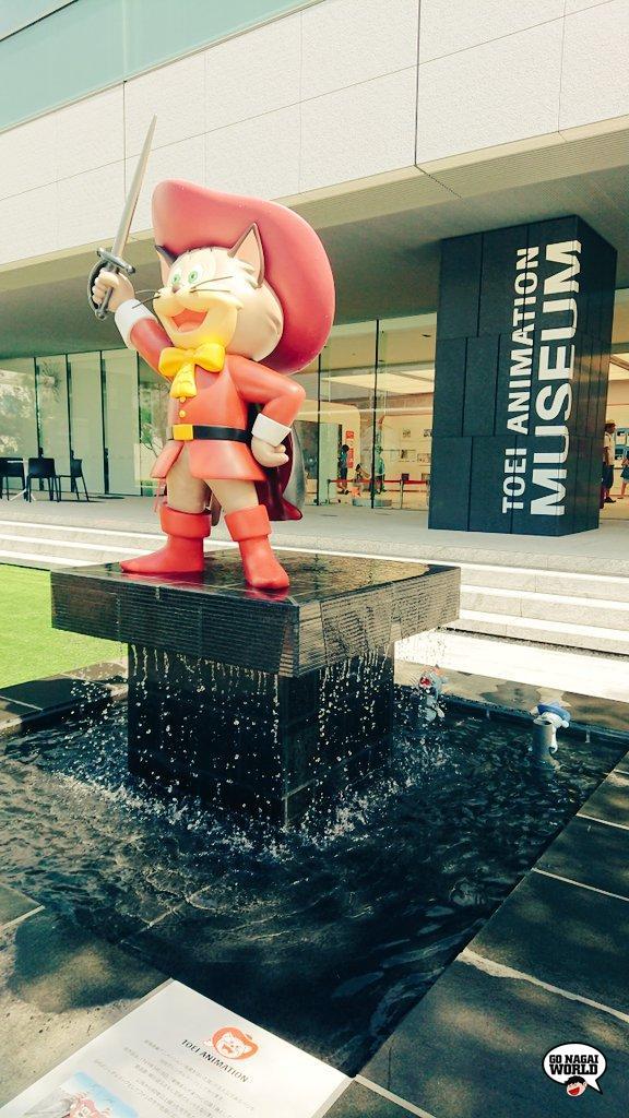 Toei Animation Museum: la fontana di Pero.