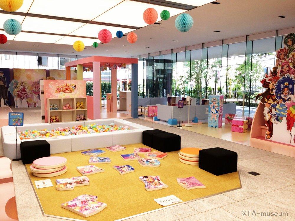 Lo spazio eventi del Toei Animation Museum.