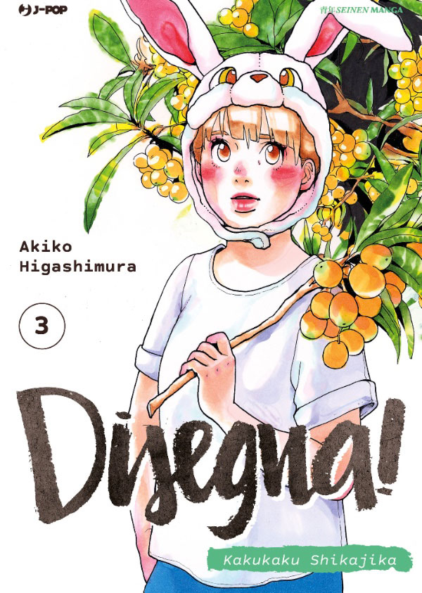 Disegna! – Kakukaku Shikajika, volume #3.