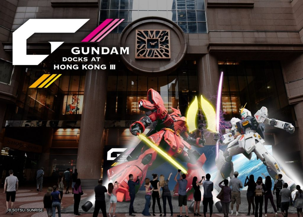 Gundam Docks at Hong Kong III.