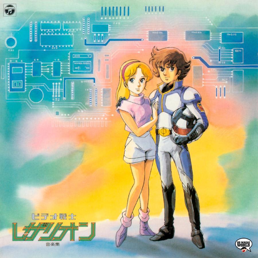 Video Senshi Lezarion - Music Collection, il 33 giri con la colonna sonora firmata da Michiaki Watanabe.