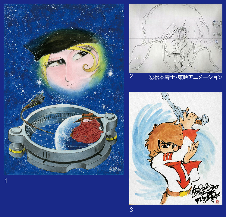 Leiji Matsumoto in mostra al Daimaru Tokyo: gli acquerelli.