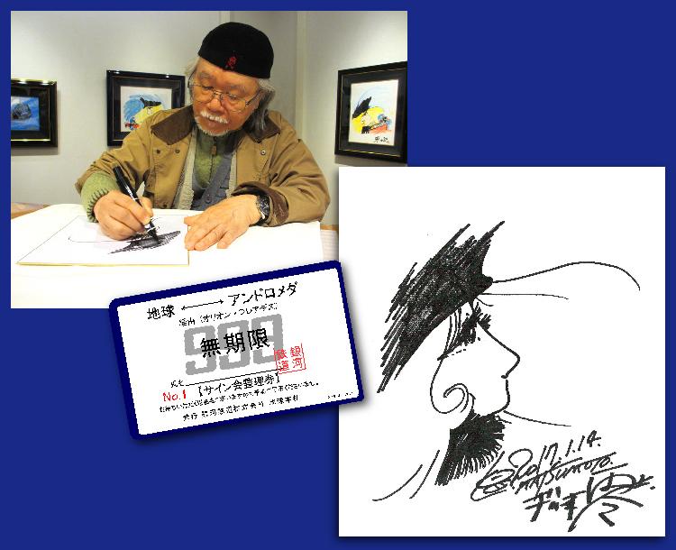 Leiji Matsumoto in mostra al Daimaru Tokyo: sessione autografi.