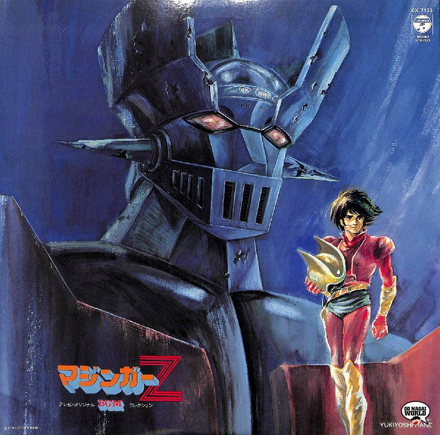 L'album 33 giri con la colonna sonora di Mazinger Z.