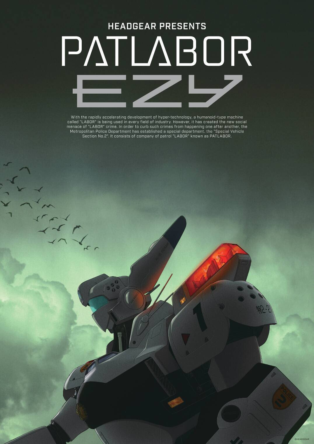 Patlabor EZY, manifesto promozionale.