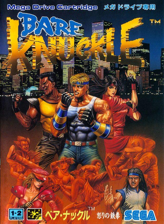 Il packshot dell'edizione giapponese di Streets of Rage per SEGA Mega Drive.