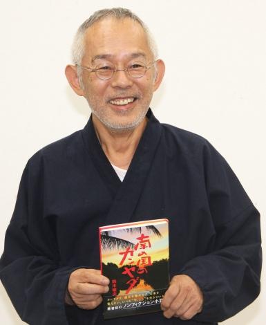 Toshio Suzuki e il suo nuovo libro.