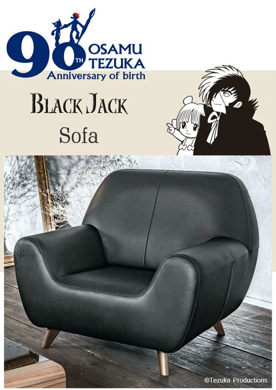 Black Jack: la poltrona in pelle diventa realtà.