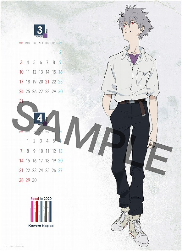 Rebuild of Evangelion: il calendario.